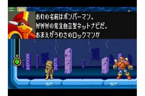 Rockman EXE WS: 4th and 5th Level - YouTube