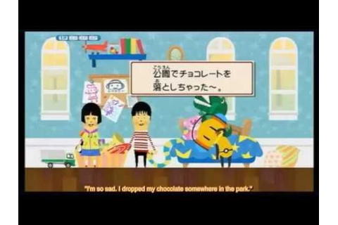 Kiki Trick Preview Video English Subtitles - YouTube