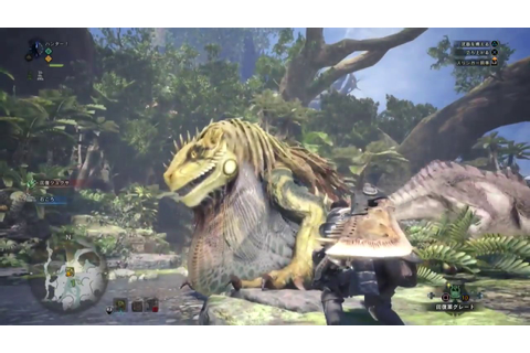 Monster Hunter World - 25 Minutes of New Gameplay ...