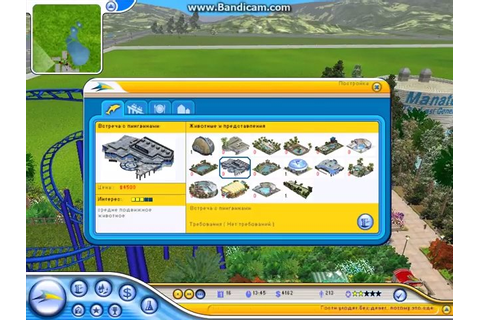 Download SeaWorld Adventure Parks Tycoon 2 (Windows) - My ...