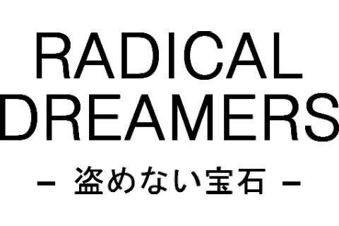 File:Radical Dreamers Logo.png - Wikimedia Commons