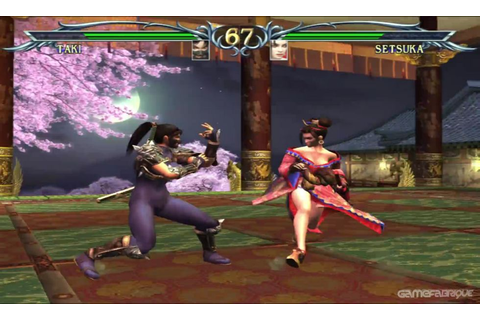 Soul Calibur 3 Download Game | GameFabrique