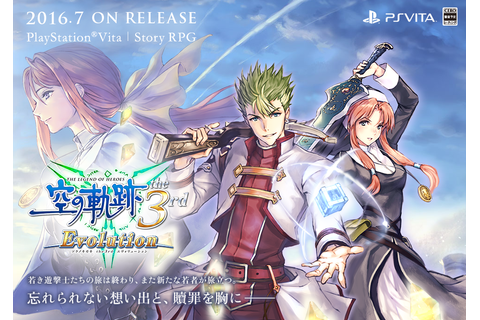 The Legend of Heroes: Trails in the Sky the 3rd Evolution ...