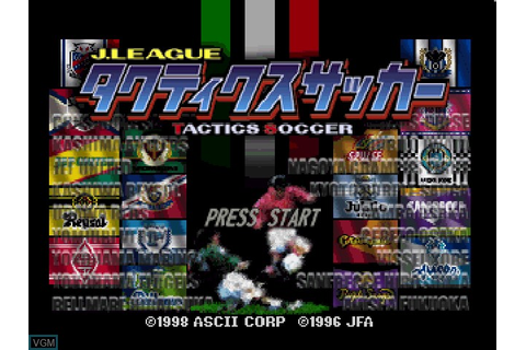 J.League Tactics Soccer for Nintendo 64 - The Video Games ...