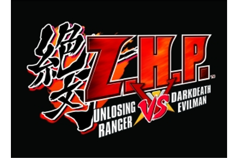 Z.H.P.: Unlosing Ranger vs. Darkdeath Evilman Review ...