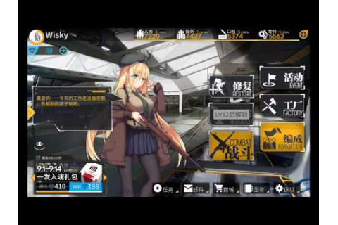 Girl Frontline Gameplay : 1-3 (Gold Medal) - YouTube