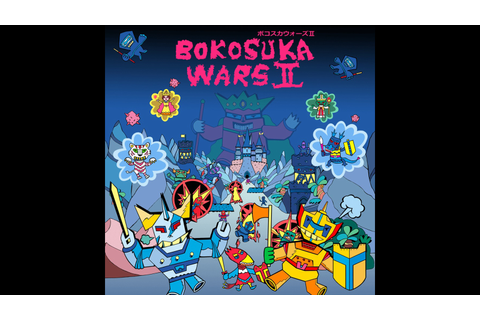 BOKOSUKA WARS II Game | PS4 - PlayStation