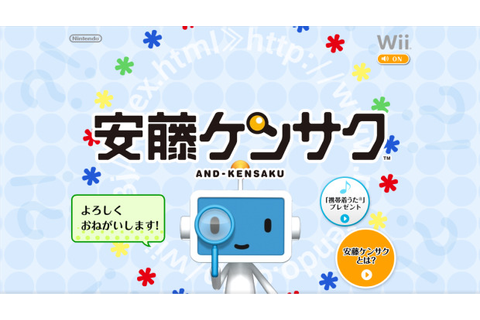 "Wii Game ""And Kensaku"" Scores Players by Google Search Results"