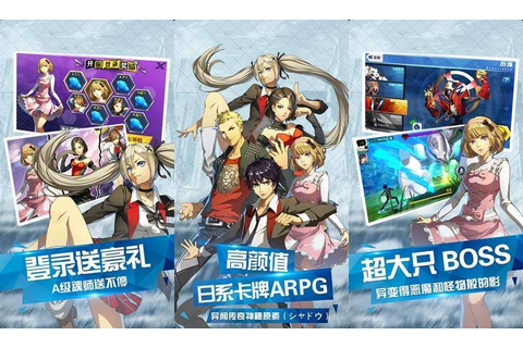 This New Chinese Mobile Game Kinda Looks Like Persona ...