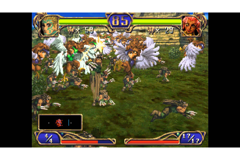 Dragon Force II Fan Translation: Seeking Testers! (HQ ...