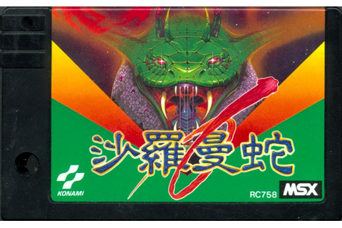 Konami's Salamander Pimped Up | MSX Resource Center