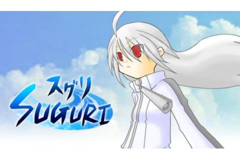Acceleration of SUGURI X-Edition HD game Game Free ...