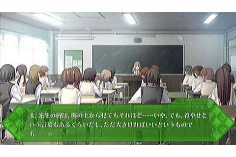 Memories Off Yubikiri no Kioku Japanese Xbox 360 Demo ...