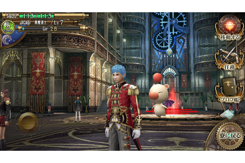 Final Fantasy Agito+ announced for Vita | RPG Site
