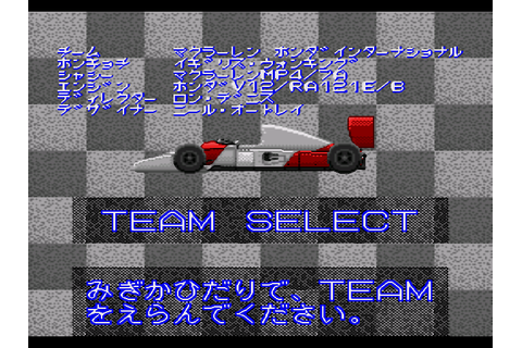 F1 Super License - Nakajima Satoru Download Game ...