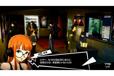 15 minutes of Persona 5 gameplay - Gematsu