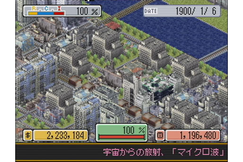 Simcity for Nintendo DS first screenshots