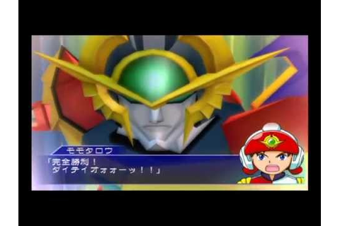 Super Robot Wars Neo - Daiteioh Attack - YouTube