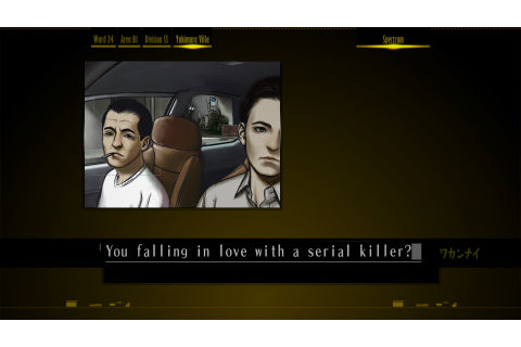 Suda51 on The Silver Case and his Return to Subdued Visual ...