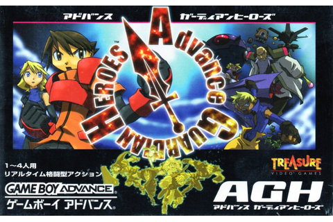 Advance Guardian Heroes (Game Boy Advance)