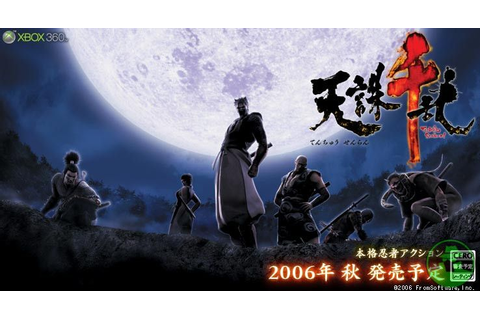 Tenchu Z Screenshots, Pictures, Wallpapers - Xbox 360 - IGN