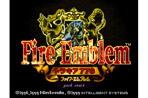 Fire Emblem - Thracia 776 (Japan) (Rev A) (NP) ROM
