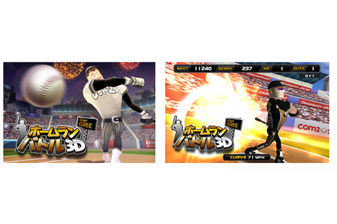 Homerun Battle 3D: GREE Brings COM2US Baseball Game To Its ...