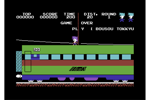 Download Stop the Express (Commodore 64) - My Abandonware