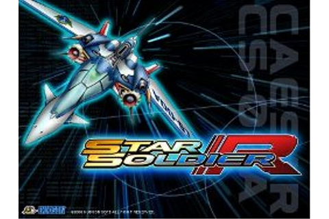 Star Soldier R — StrategyWiki, the video game walkthrough ...