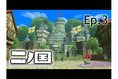THIS GAME IS BEAUTIFUL!! | Let's Play: Ni No Kuni: Domi ...