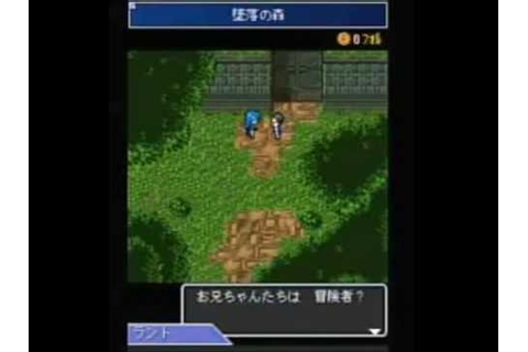 Star Ocean Blue Sphere - Mobile phone remake - Intro ...