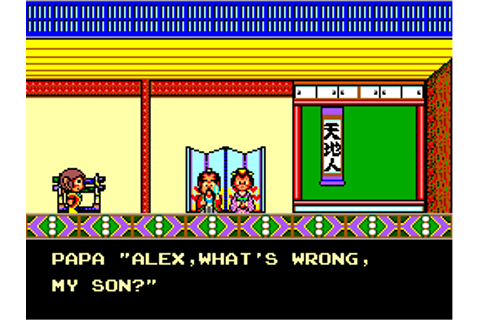 Download Alex Kidd: High-Tech World (SEGA Master System ...