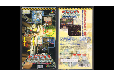 Macross: Scrambled Valkyrie (SFC/SNES) - Water Factory ...