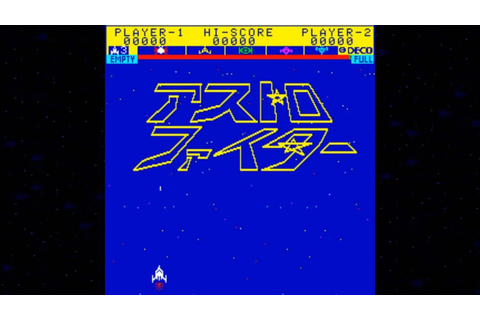 Astro Fighter 1979 Data East Mame Retro Arcade Games - YouTube
