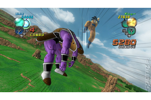 Dragon Ball Z Ultimate Tenkaichi ~ Download PC Games | PC ...