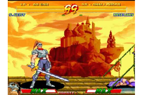 Asura Blade: Sword of Dynasty [Arcade] - play as S.Geist ...