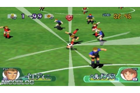Captain Tsubasa J: Get In The Tomorrow (Japan) PSP Eboot ...