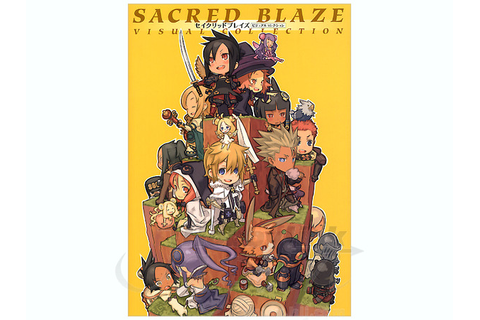 Sacred Blaze Visual Collection by Soft Bank Publishing ...