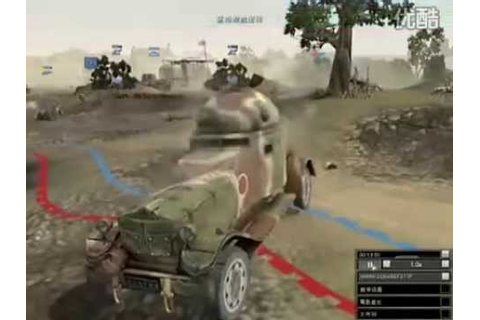 Company of Heroes Chinese Anti-Japanese war mod 抗战 - YouTube