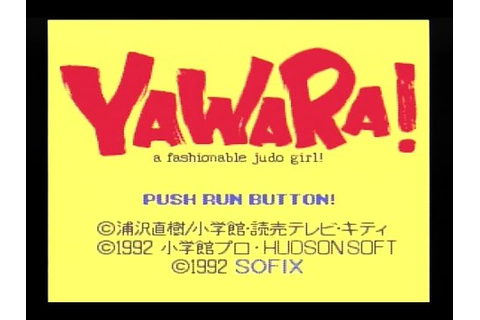 [PCエンジン]YAWARA! - YouTube