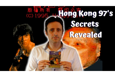 The complete history of Hong Kong 97 - Ultra Healthy Video ...