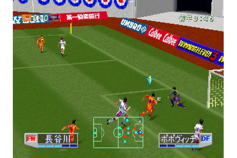 J.League Jikkyou Winning Eleven 3 (1997) by Konami PS game