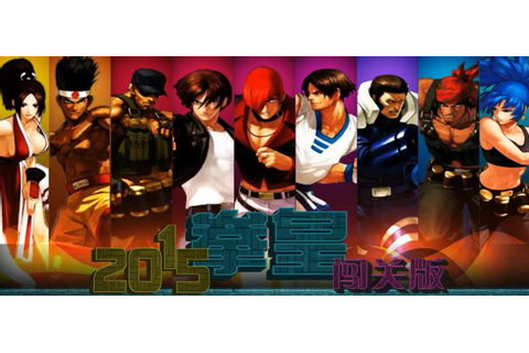 King Of Fighters 2015 1.0 game play (part1) - YouTube