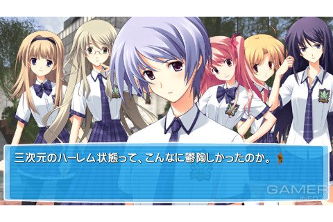 Chaos;Head Love Chu Chu! (2010 video game)
