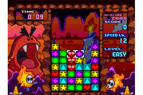 Tetris Attack Screenshots | GameFabrique