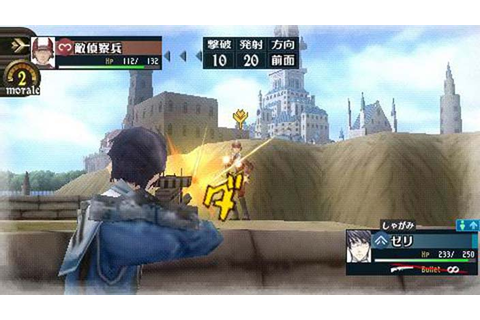 Valkyria Chronicles 2 PSP ISO Download