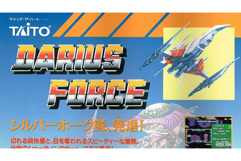 Darius Force ダライアスフォース . SUPER FAMICOM (SFC) - YouTube