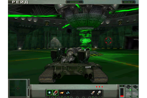 Download Recoil (Windows) - My Abandonware