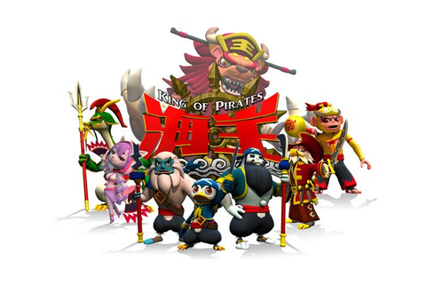 ' Kaio: King of Pirates', What's New From Keiji Inafune ...