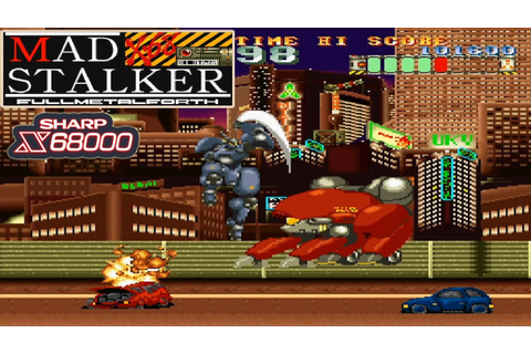 X68000 マッドストーカー / Mad Stalker Full Metal Forth - Full Game ...